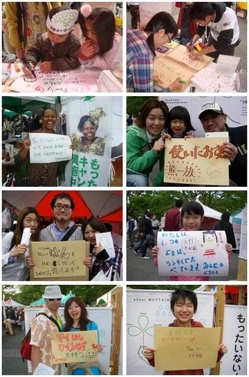 アースデイ東京2008 開催報告_e0105047_12112356.jpg