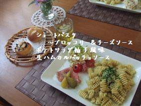 f0154756_201335.jpg