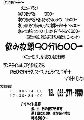 b0129362_2121151.jpg