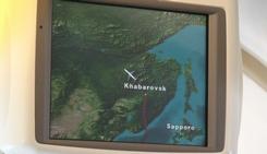 イタリア旅行・関空からローマまで12時間のフライト ①-1 ・4月15日_d0083265_17452031.jpg