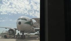 イタリア旅行・関空からローマまで12時間のフライト ①-1 ・4月15日_d0083265_18345844.jpg