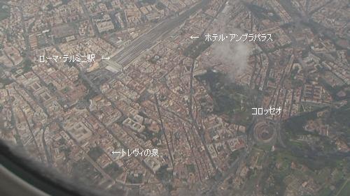 イタリア旅行・関空からローマまで12時間のフライト ①-1 ・4月15日_d0083265_1855757.jpg