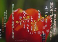 f0103873_12593531.jpg