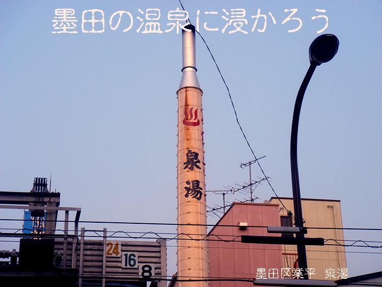 b0091575_1945120.jpg