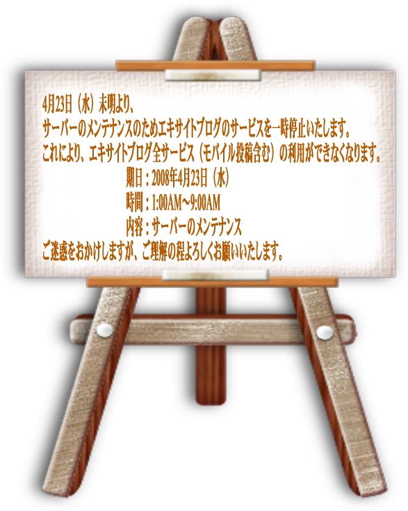 e0077875_14485125.jpg