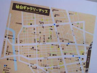 お散歩にしませんか?ギャラリーマップできました。_d0029276_1116651.jpg