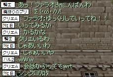 c0005280_522697.jpg