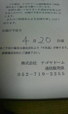 a0108783_2075927.jpg
