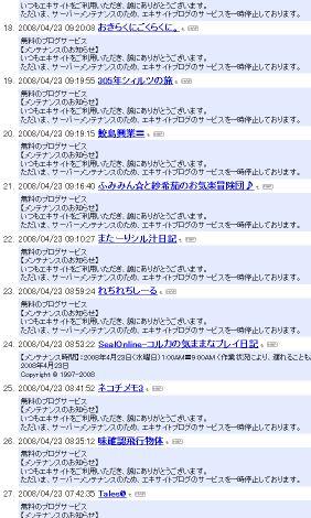 b0064907_17245871.jpg