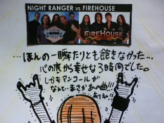 NIGHT RANGER vs FIREHOUSE_f0115311_0442368.jpg