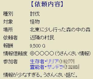 e0051412_18313866.jpg