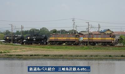 VOL,773     『三岐鉄道502列車&鉄道あもちゃ屋閉店』_e0040714_20534388.jpg