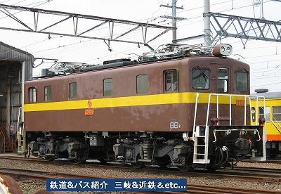VOL,773     『三岐鉄道502列車&鉄道あもちゃ屋閉店』_e0040714_20555213.jpg