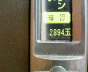 b0020017_16161240.jpg