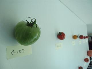 +野菜ソムリエの朝ご飯+_e0140921_19413825.jpg