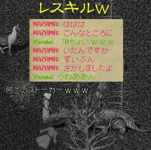 e0027722_19171251.jpg