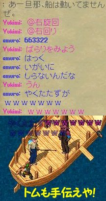 e0027722_195187.jpg