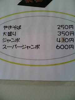 c0109726_21225261.jpg