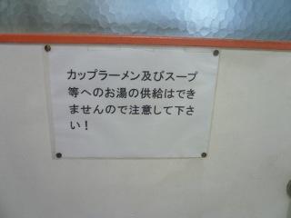 b0054727_11928.jpg