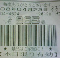 f0065228_21455163.jpg