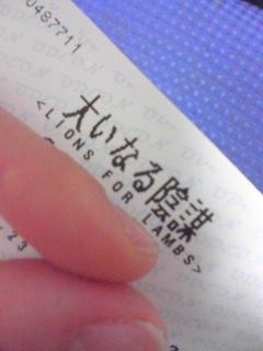 f0135328_19195619.jpg