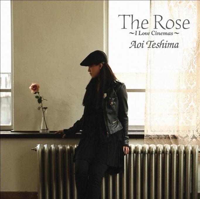 手嶌葵 / The Rose : iH.