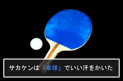 f0066434_20502372.jpg