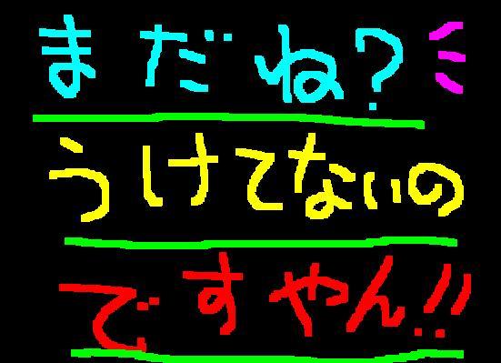 f0056935_14515451.jpg