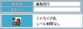 e0107543_18192224.jpg