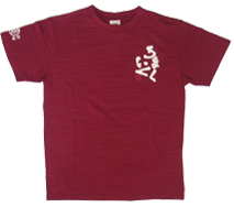 豊天商店 「うまくいく」Tシャツ  _c0141944_14341115.jpg