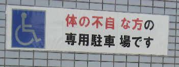 f0153547_14201973.jpg