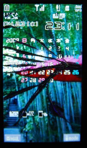 f0116350_2314112.jpg