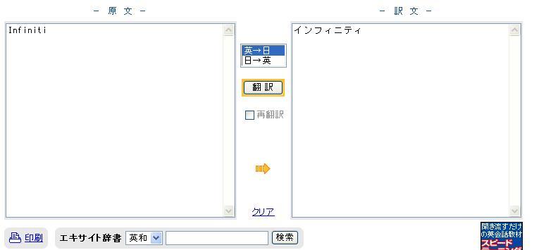 e0032752_20483678.jpg