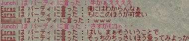 d0023063_1511965.jpg