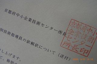 b0098477_1350215.jpg