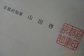b0098477_1350549.jpg