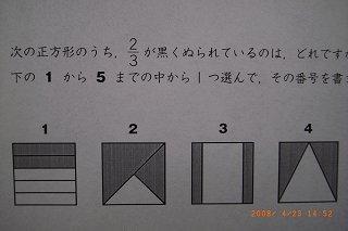 b0098477_207553.jpg