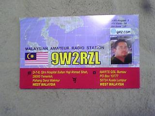 9W2RZL..._a0059484_2053270.jpg