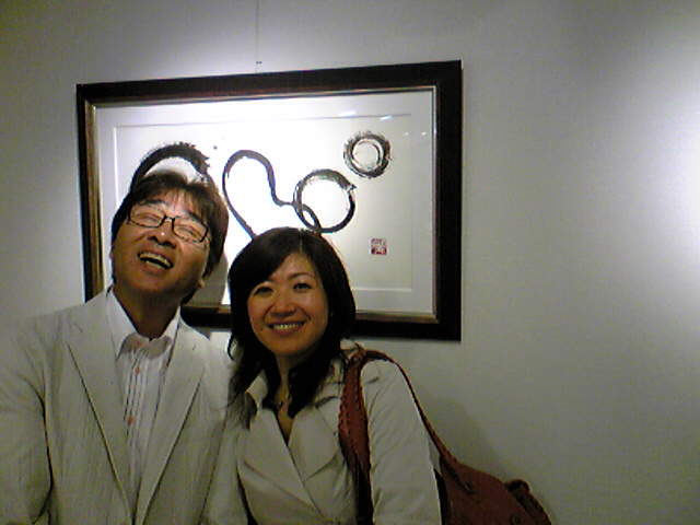"Japanese Calligraphy  ""Shodou\""- by Mr. Noburo Harada, 原田伸郎さん 墨遊展_e0142585_154753100.jpg"