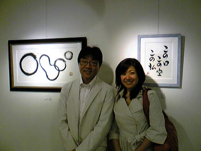 "Japanese Calligraphy  ""Shodou\""- by Mr. Noburo Harada, 原田伸郎さん 墨遊展_e0142585_15475354.jpg"
