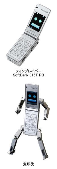 b0095489_17585534.jpg