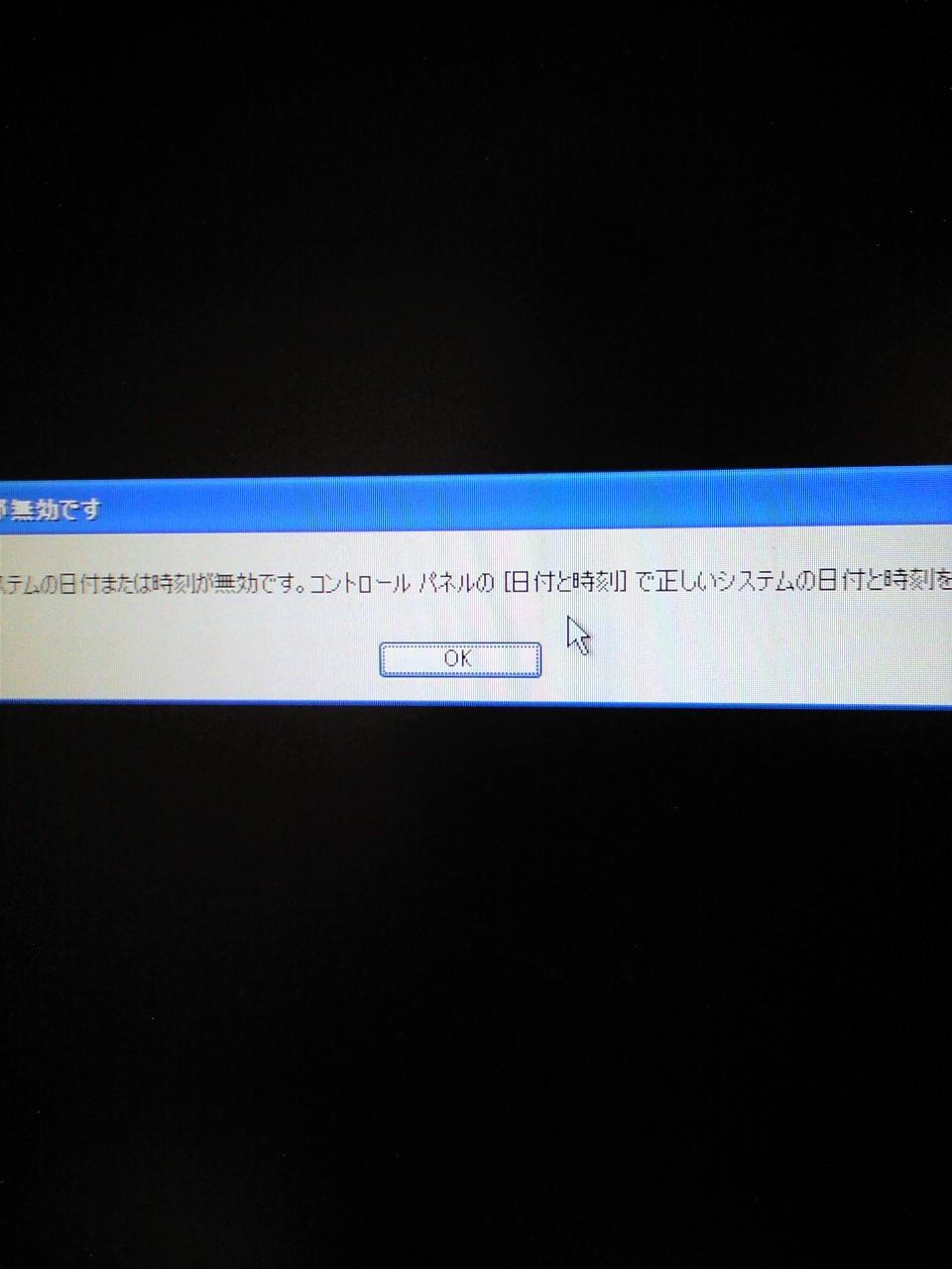a0102903_21532866.jpg