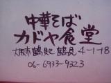 e0145711_063531.jpg