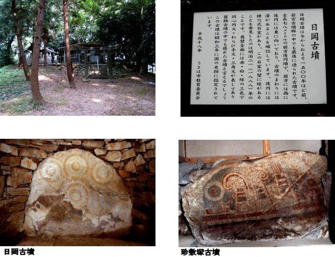 肥前編(35):筑後吉井(07.9)_c0051620_655648.jpg