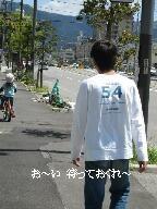 f0079722_1018831.jpg