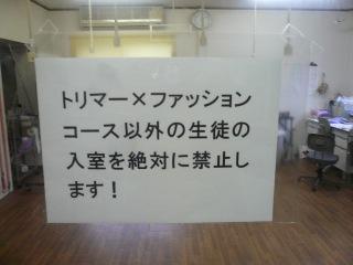 b0054727_22183969.jpg