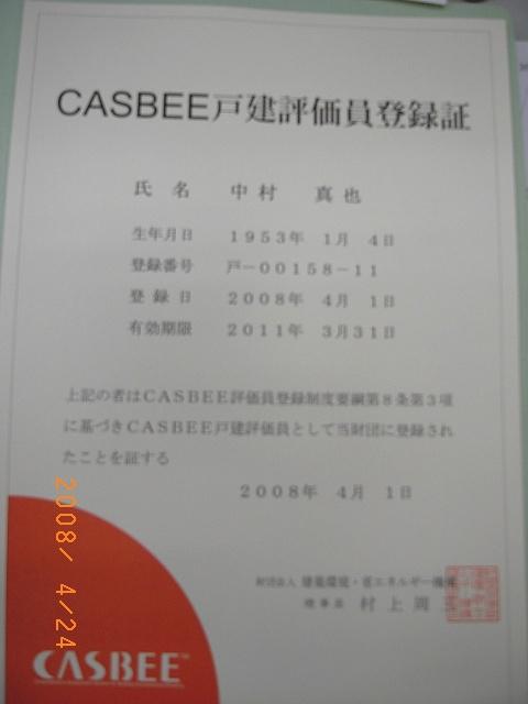 c0041935_19345151.jpg