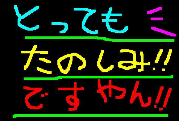 f0056935_2183813.jpg