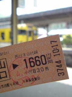 f0119735_19441560.jpg