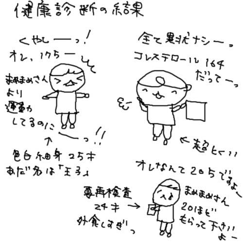 b0132338_2014315.jpg